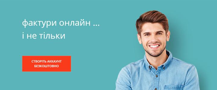 Subiekt 123 dostępny po ukraińsku i rosyjsku!